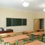 Учебный класс №7