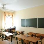 Учебный класс №5
