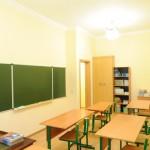 Учебный класс №6