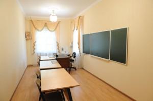Учебный класс №4