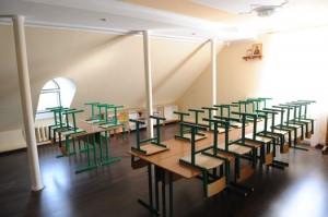 Учебный класс №1