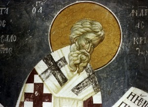 Преподобный отче Андрее, моли Бога о нас