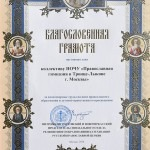 KOR_3115_2