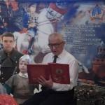 Учитель ОБЖ Тараканов Николай Иванович